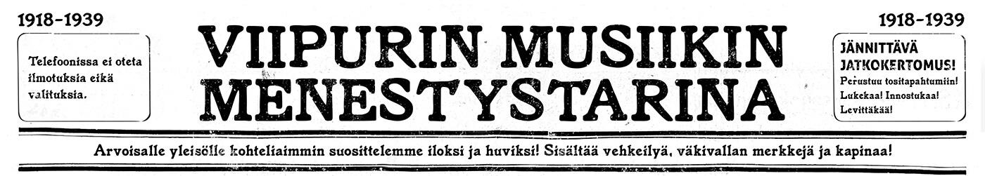Aihesivun Viipurin musiikin menestystarina 1918-1939 pääkuva