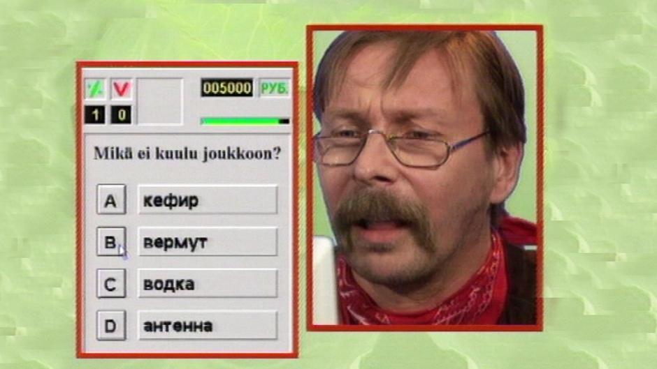 suomalaisia näyttelijöitä alasti Maarianhamina