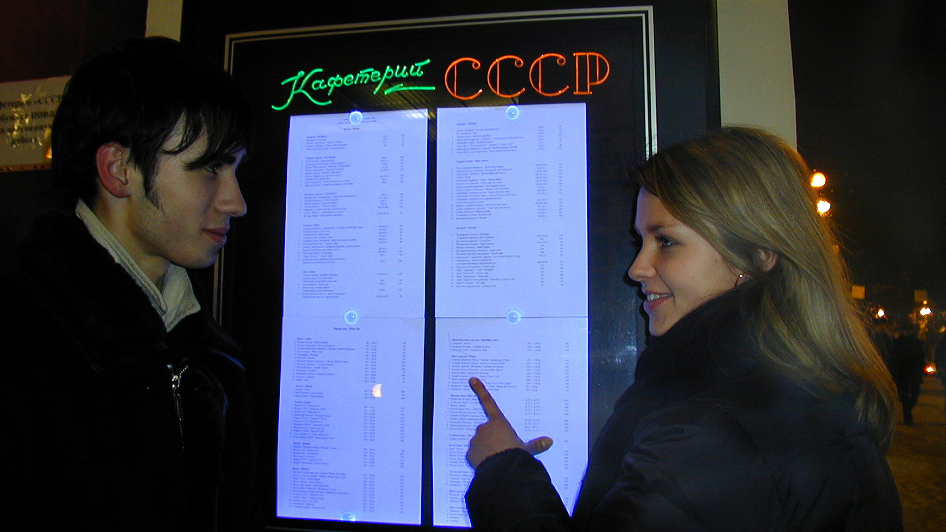 lounas Venäjän kieli orgie